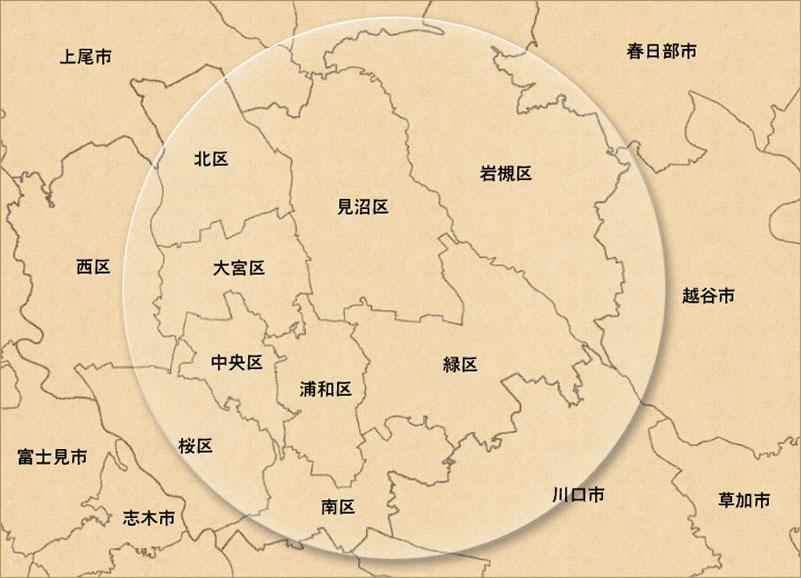 配達可能エリア地図